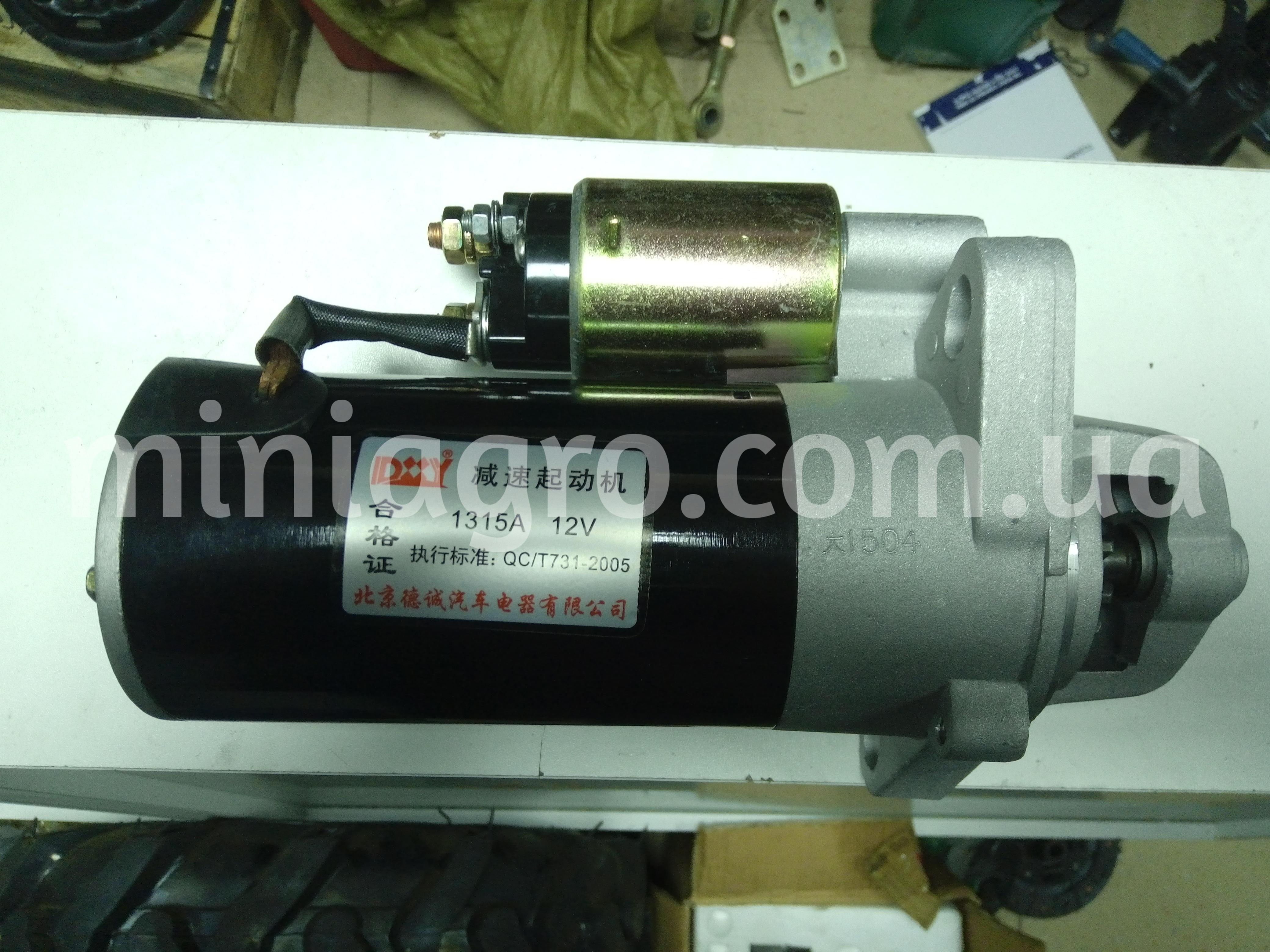 Стартер  к мототрактору Xingtai XT120-160