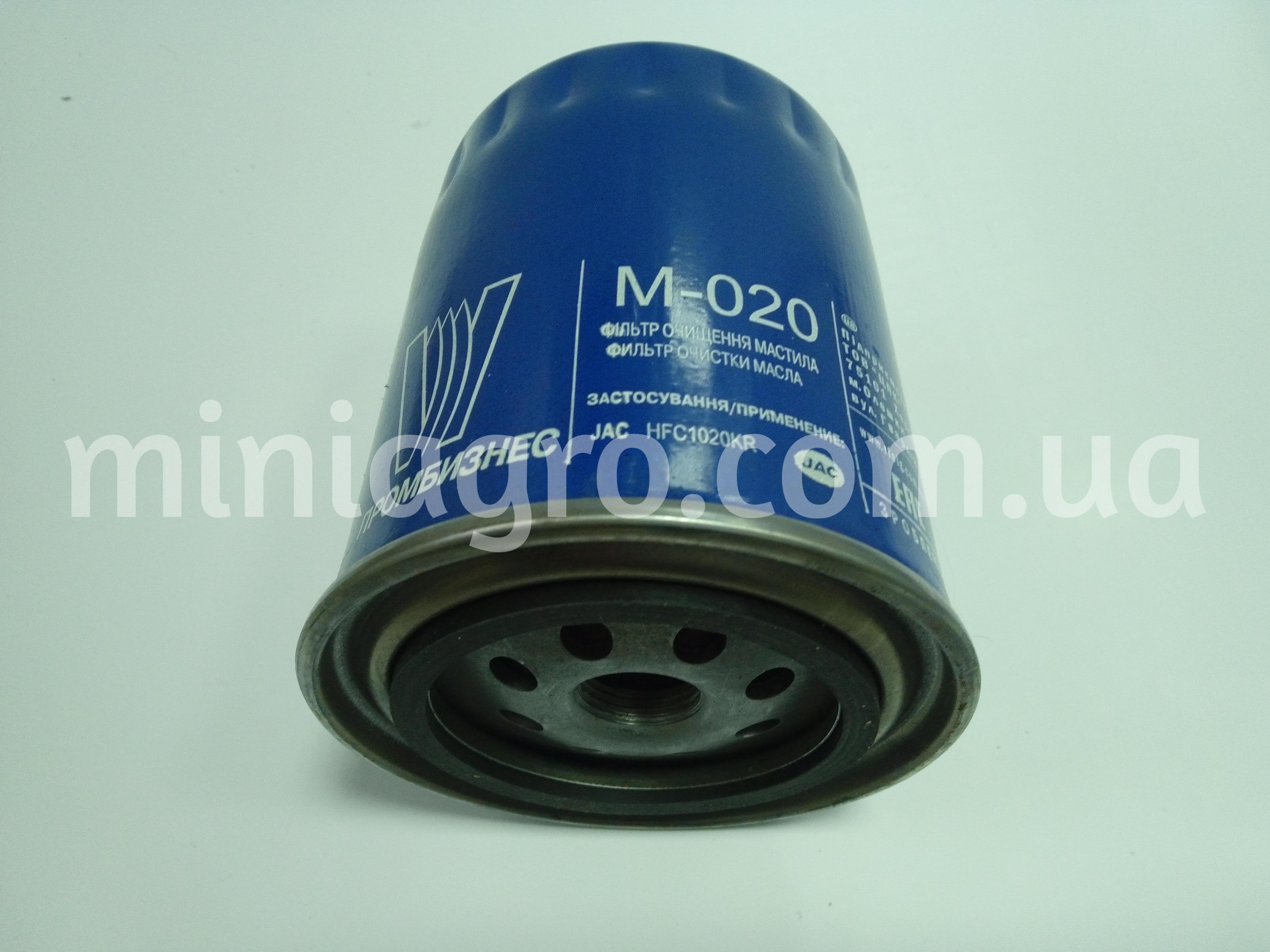 Фільтр масляний М-020 DF244 FS244