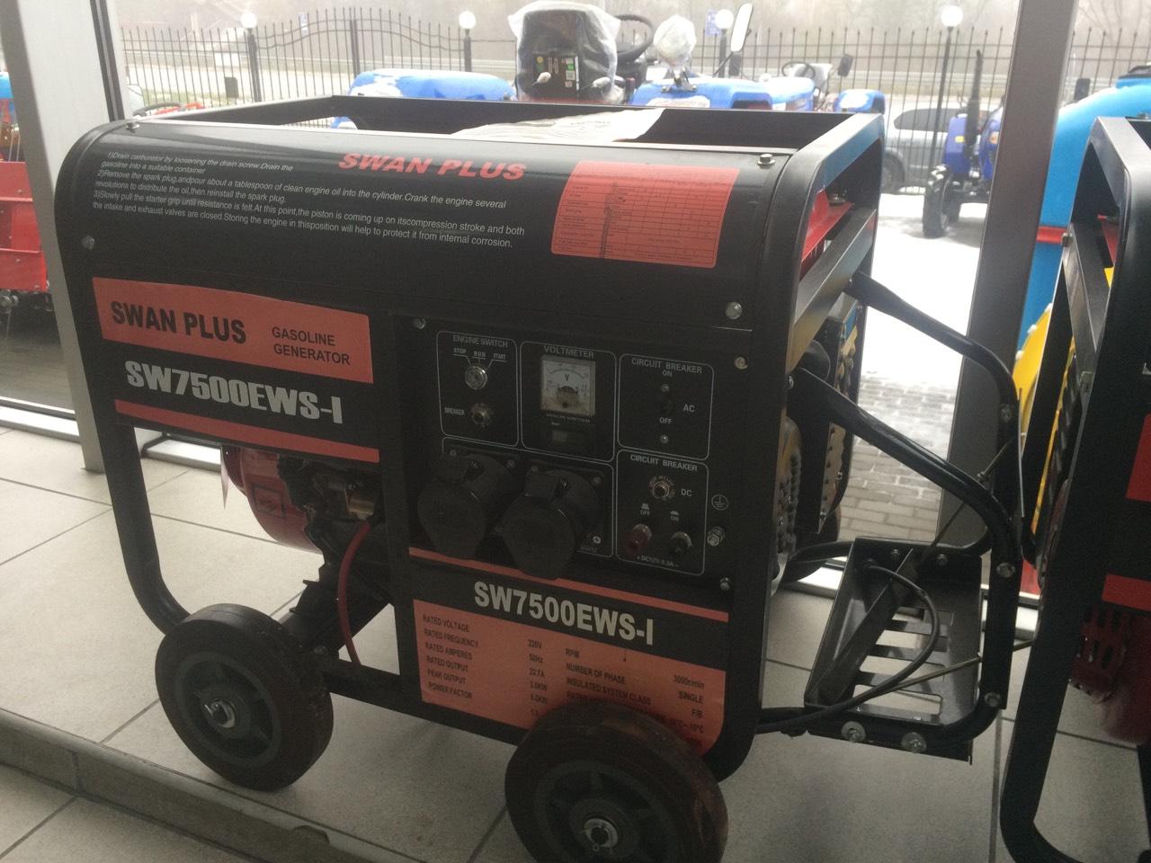 Старая цена 12 699 грн. Бензиновий генератор SWAN PLUS SW7500EWS-I
