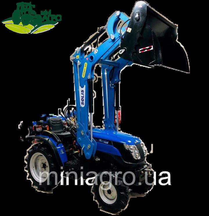 Міні-трактор Solis 26 з фронтальним навантажувачем